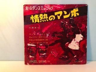 日本舞蹈雙黑膠