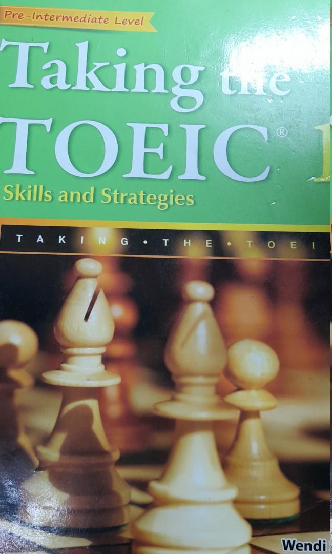英文練習簿