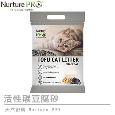 天然密碼活性碳/綠茶貓砂
