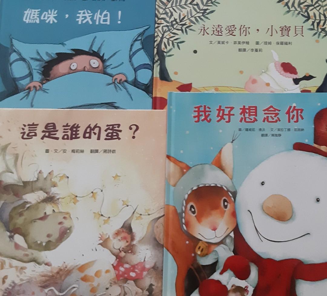 生活藝術夢想家  華一書局  (共13冊) 含導讀手冊
