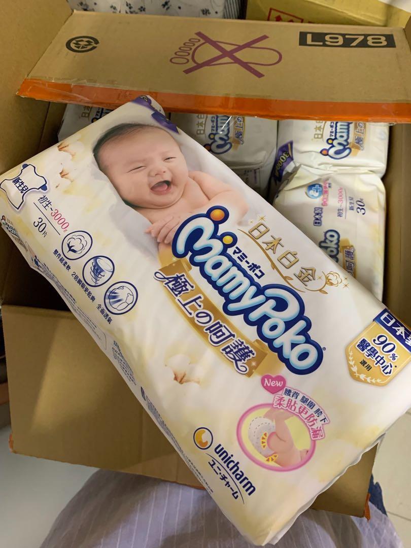 日本白金 滿意寶寶MamyPoko 新生兒尿布