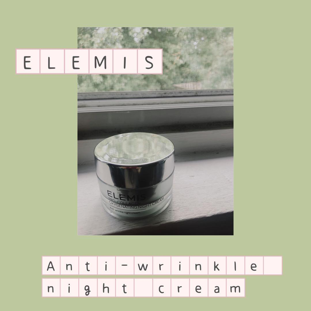 [Elemis] Pro- Collagen Oxygenating Night Cream