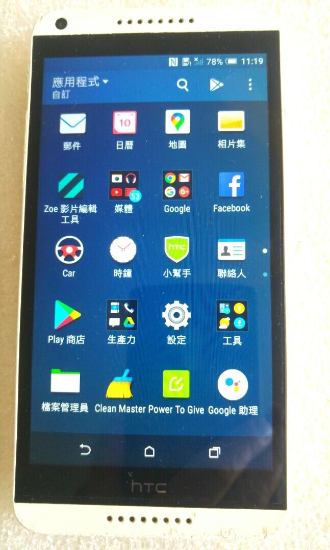 HTC DESIRE 816 5.5吋 4G LTE