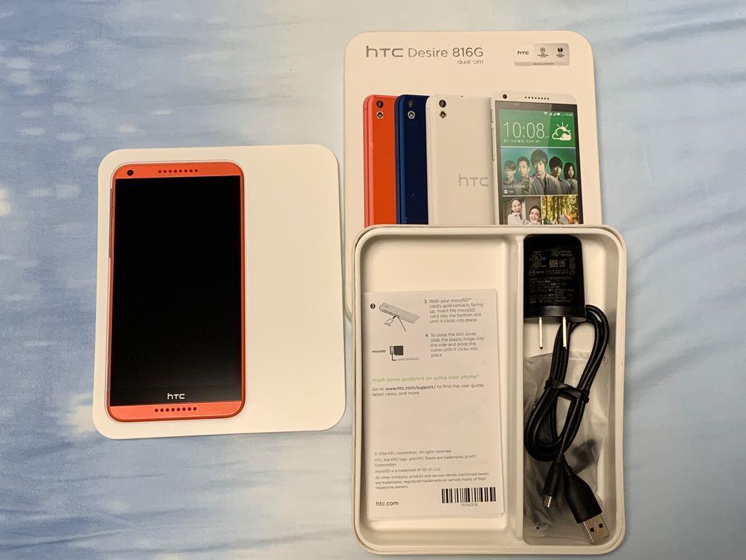 HTC Desire 816G 珊瑚橘 8GB 手機 (二手八成新) 可當安博平板