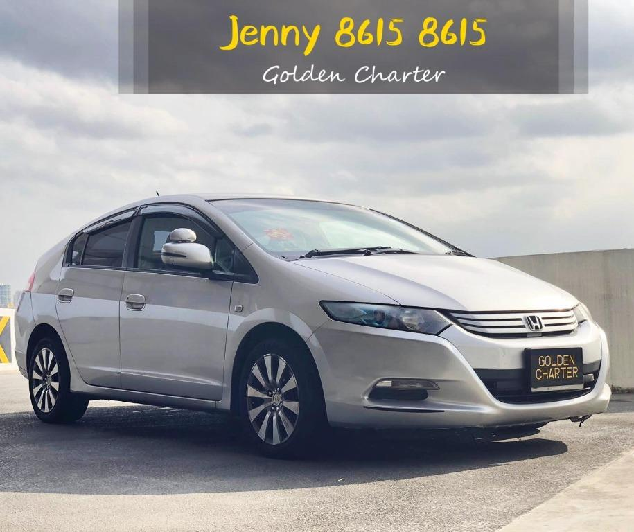 07/09 Call Jenny 8615 8615 SEPT PROMO COME GRAB YOURS QUICK ! Honda Insight Hybrid Cheapest Weekly Rental Available ! Cars Ready for Go-Jek Rebate, Grab, Ryde, PHV, Personal Usage ! Cheap Rental Car ! Car Rental ! Rent Car !