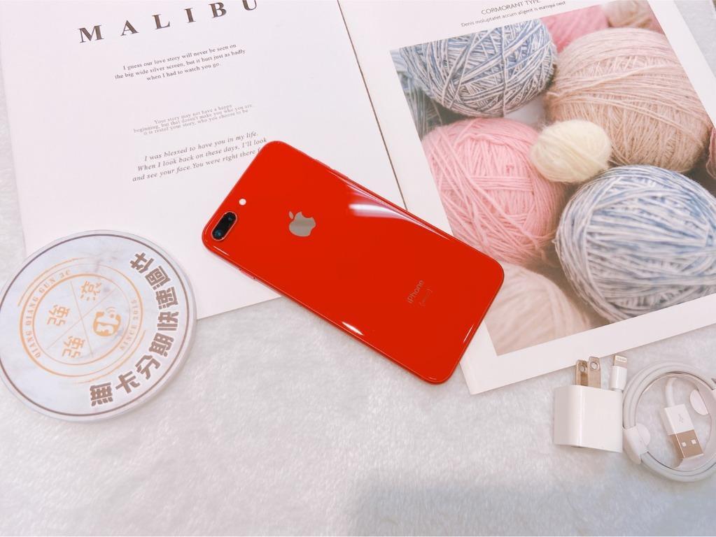 【強強滾3C】二手I PHONE 8Plus 64G 紅色(已過保) #98617