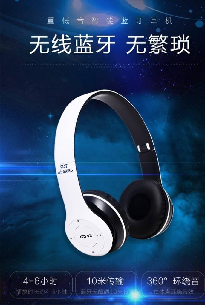 無線藍芽折疊旋轉重低音運動耳機