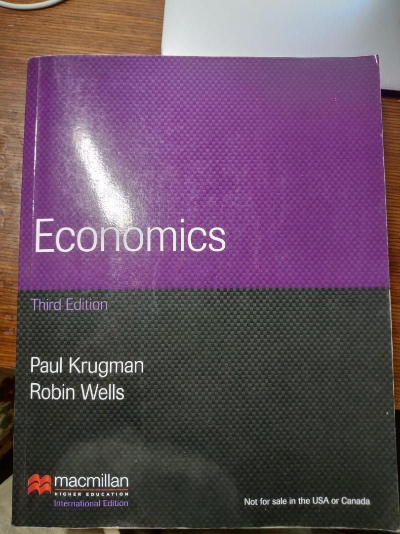 經濟學原文書