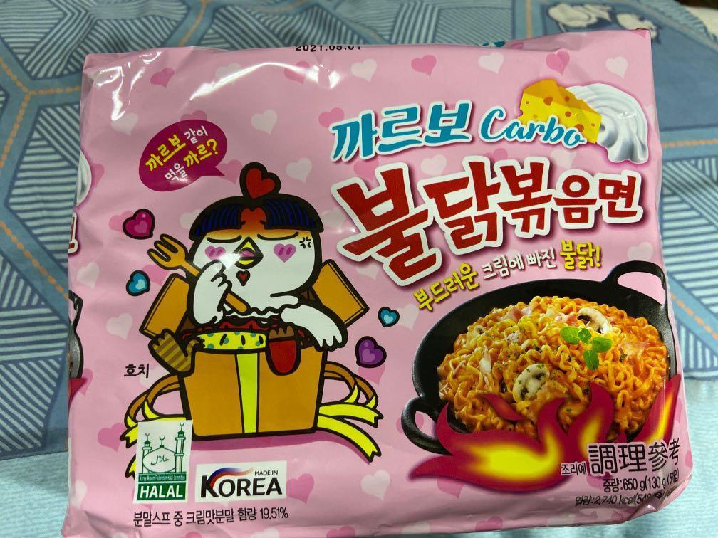 韓國🇰🇷辣泡麵