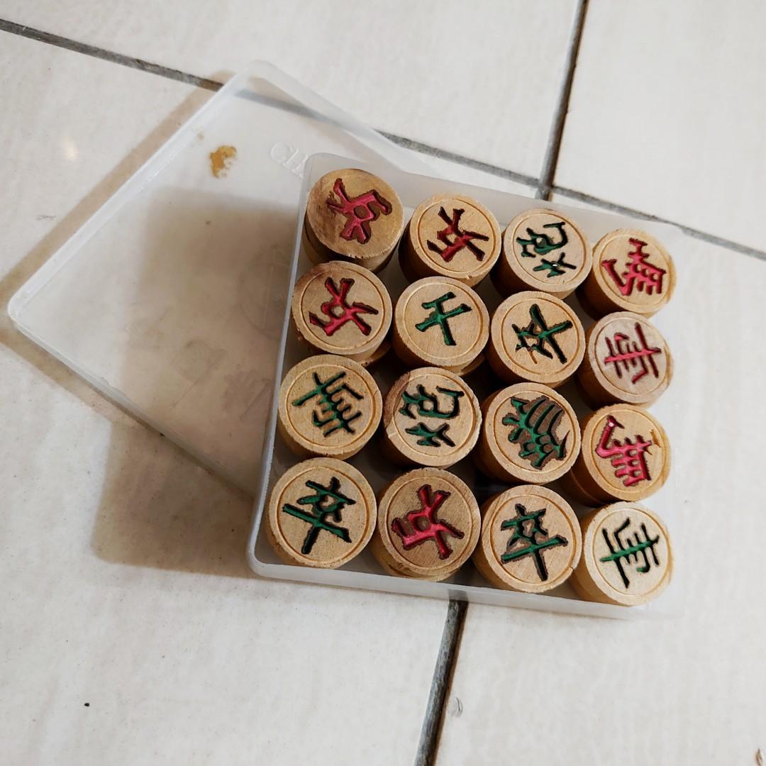 木頭制小型攜帶式 象棋