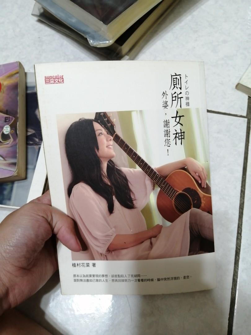 適合青少年閱讀的小說/CD