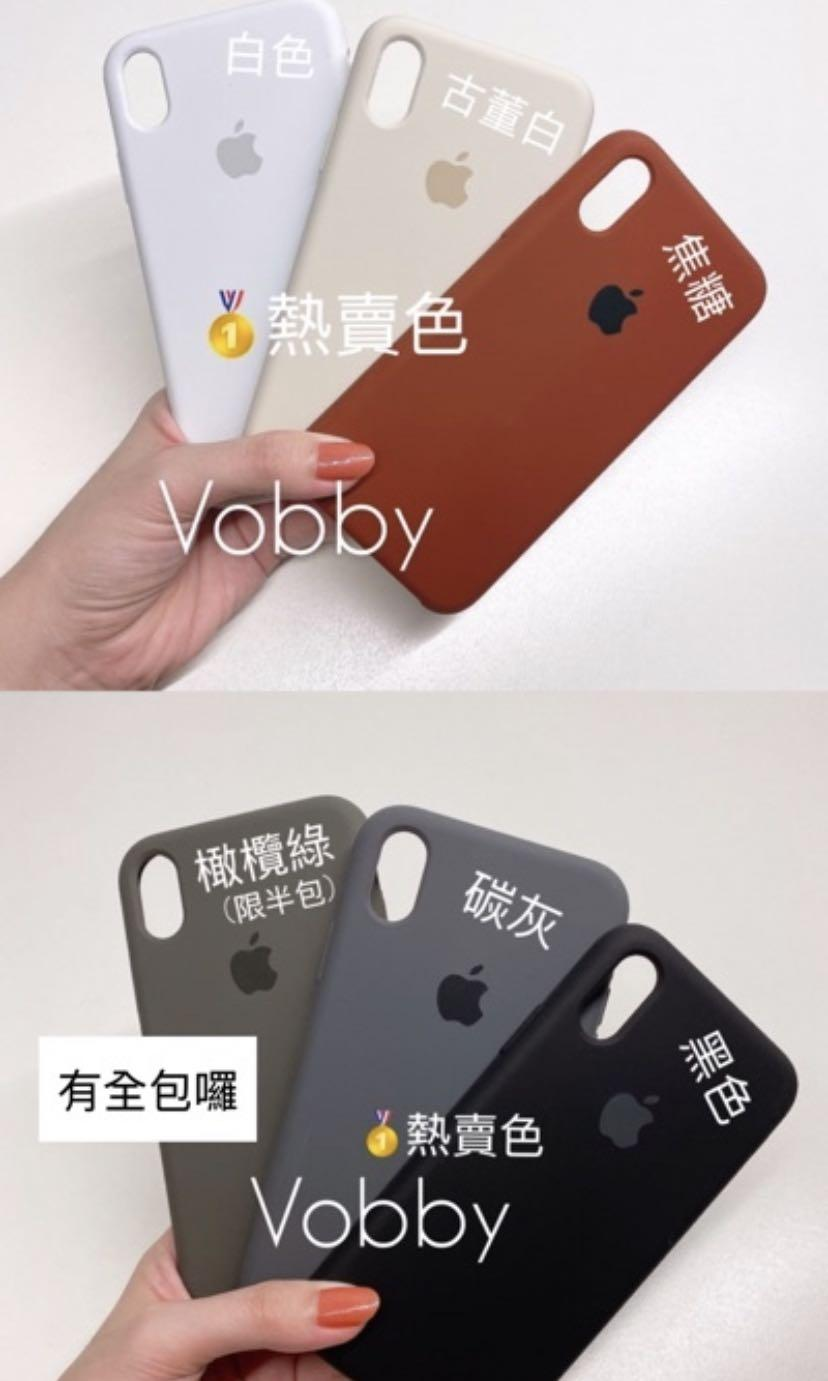 iPhone X手機殼
