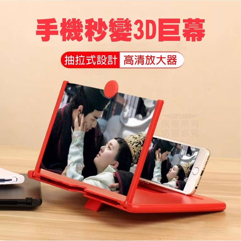 Phone magnifier