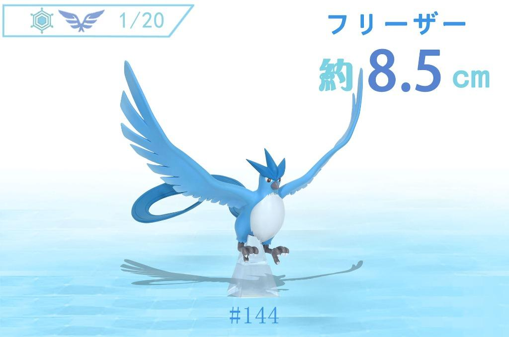 [PRE-ORDER]POKEMON: ARTICUNO ZAPDOS AND MOLTRES - 1/20 STATUE FIGURE