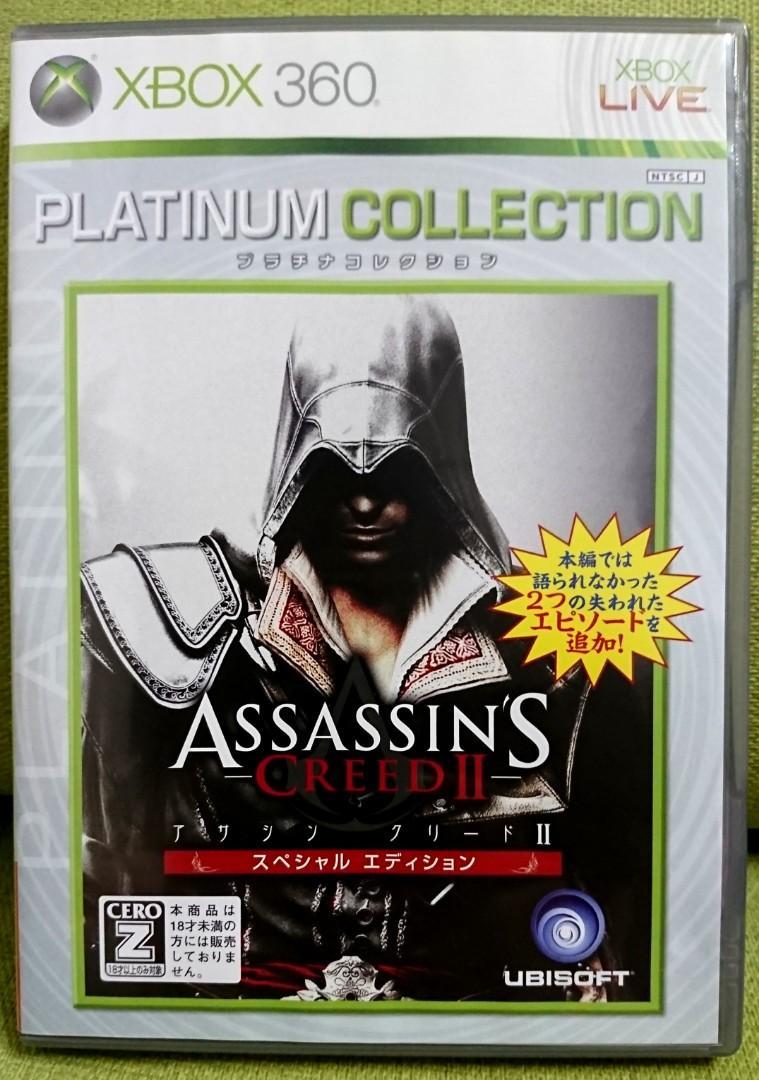【電玩遊戲】XBOX360 - 刺客教條2 特別版 Assassin's Creed2(亞版日文)