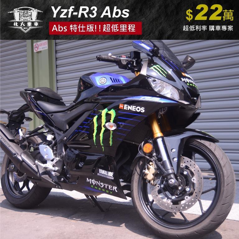 Yamaha Yzf-R3 Abs 特仕版
