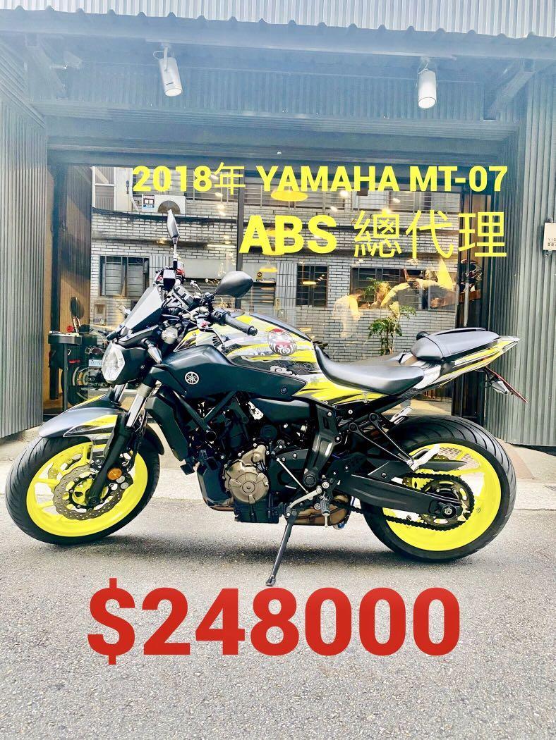 2018年 Yamaha MT-07 ABS 總代理 只跑六千公里 可分期 免頭款 歡迎車換車 扭力 MT07 MT03 MT09 可參考