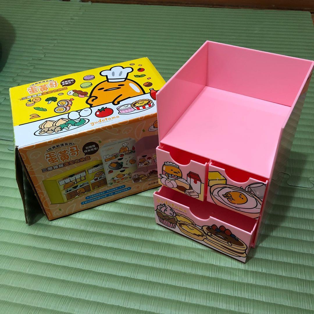 蛋黃哥世界料理系列-三層抽屜造型收納盒*美式甜心糕點款