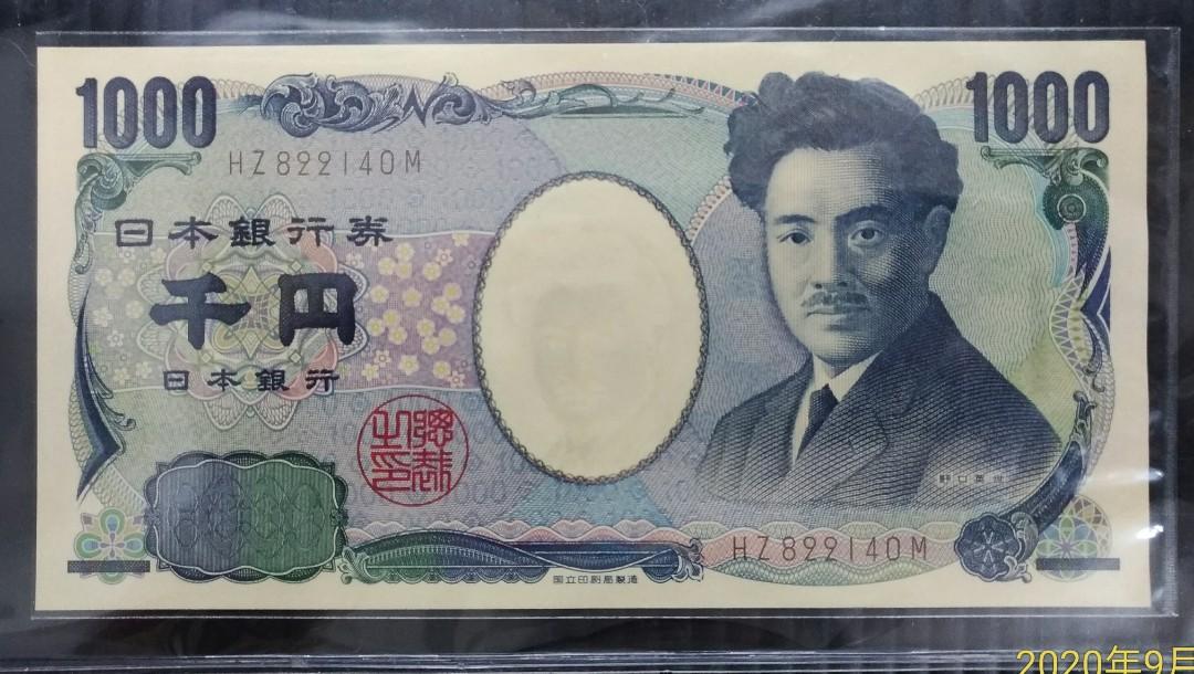 現貨保真 日幣 日本 1000 全新鈔無折。送紙鈔套,及收藏夾