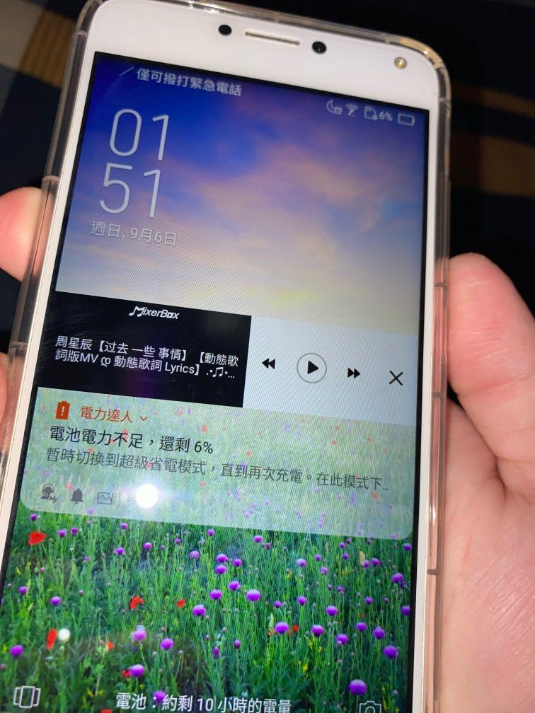 Asus zenfone4 Max 無傷痕 no scratches