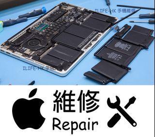 Macbook Air Pro 清潔清塵, 更換CPU散熱膏, 降溫, 效能提升