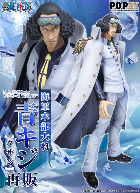 "[Pre-Order] MegaHouse Portrait.Of.Pirates ONE PIECE ""NEO-DX"" AOKIJI (Re-Issue)"