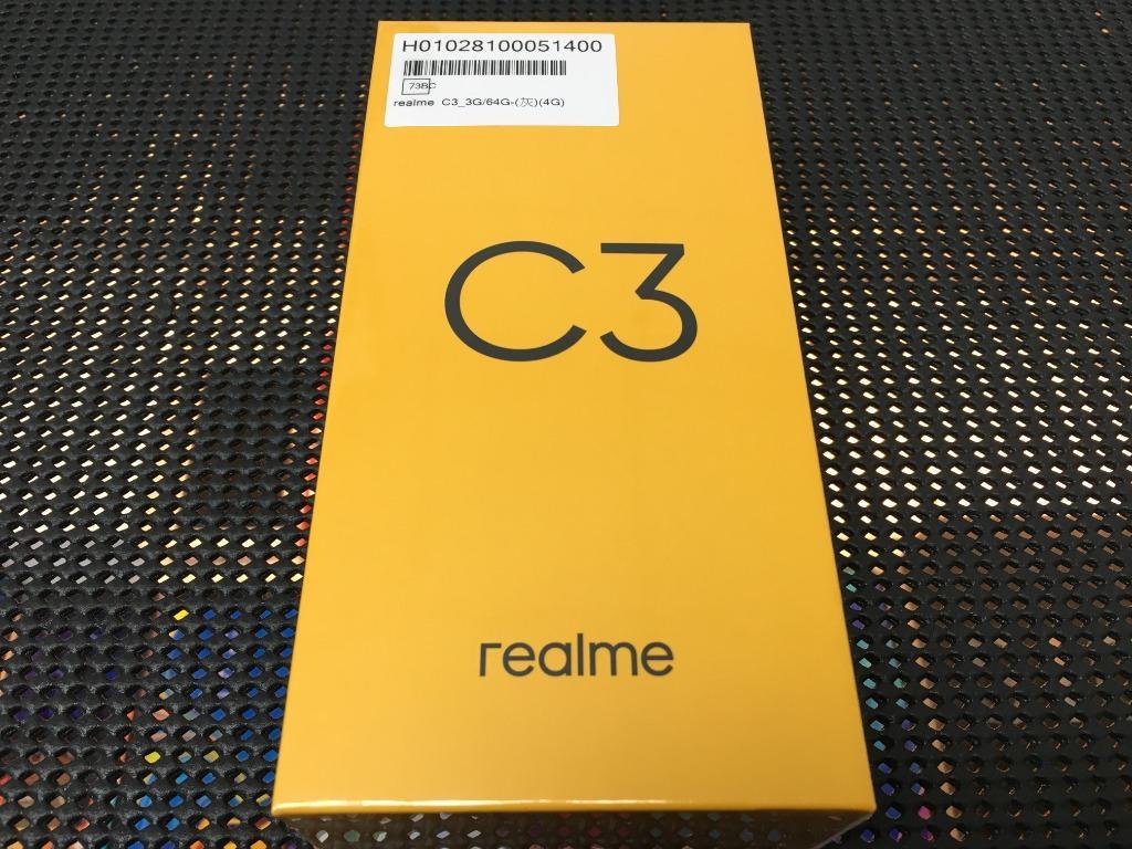 售全新未拆realme C3 6.5吋 3G/64G 灰色 盒裝 台灣大哥大公司貨