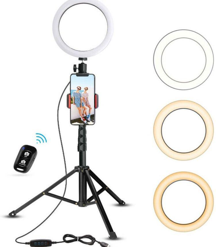 Ubeezie ring light holder