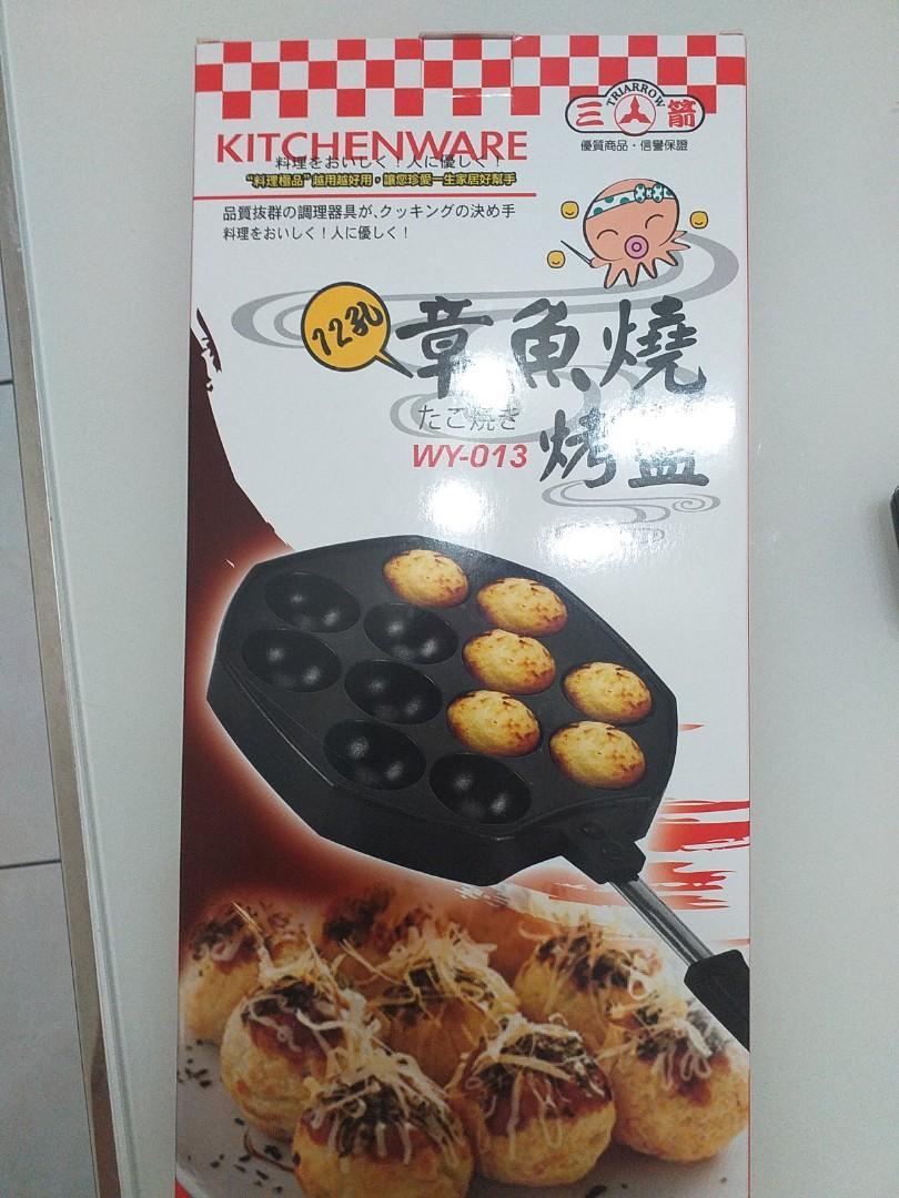 12 孔章魚燒烤盤1入