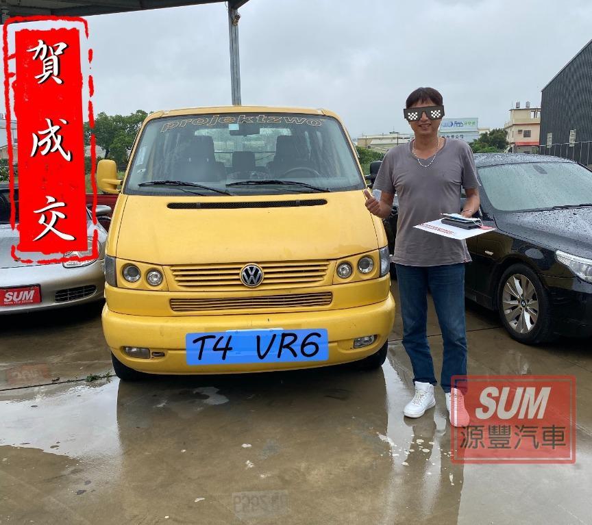 (已售出)2001年 T4 VR6 Projektzwo 2800cc 汽油 自排 正常車 可領牌