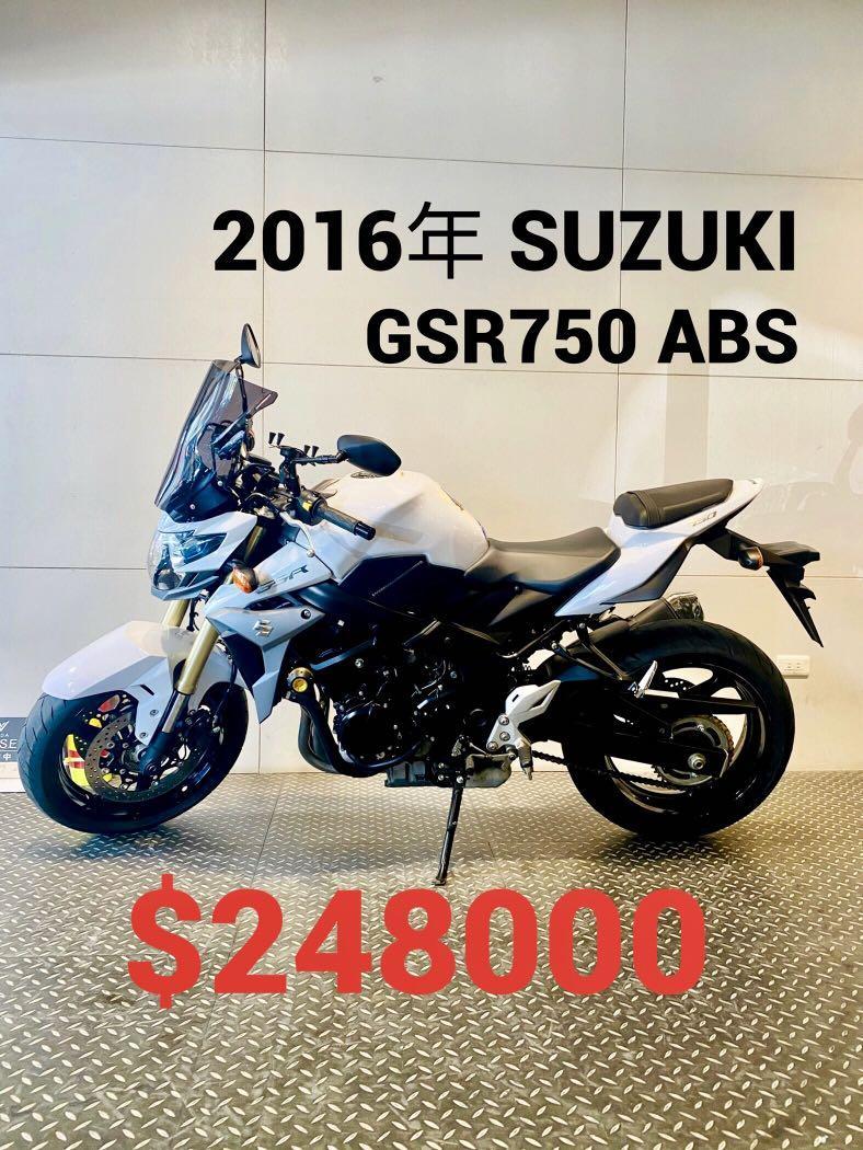 2016年 Suzuki GSR750 ABS 車況極優 可分期 免頭款 歡迎車換車 四缸 街車 GSR GSR600 FZ8N FZ6N ER6N 可參考