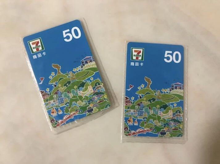 🧚🏽可贈50元7-11商品卡 #開學季
