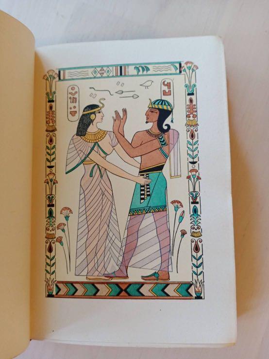 法國古董埃及書