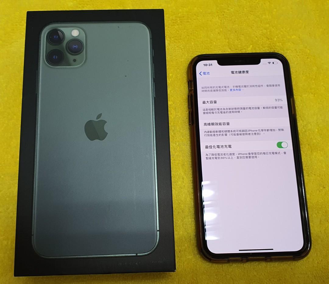二手極新 Iphone 11 pro max / 64G / 墨綠