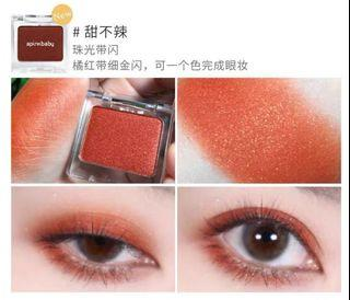 【九成新】Apinkbaby 單色眼影 #甜不辣 (橘紅色/珠光) 可單擦