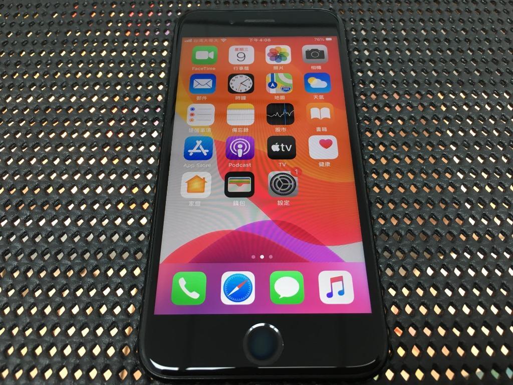 售iphone 7 4.7吋 128g 曜石黑 Jet Black 盒裝