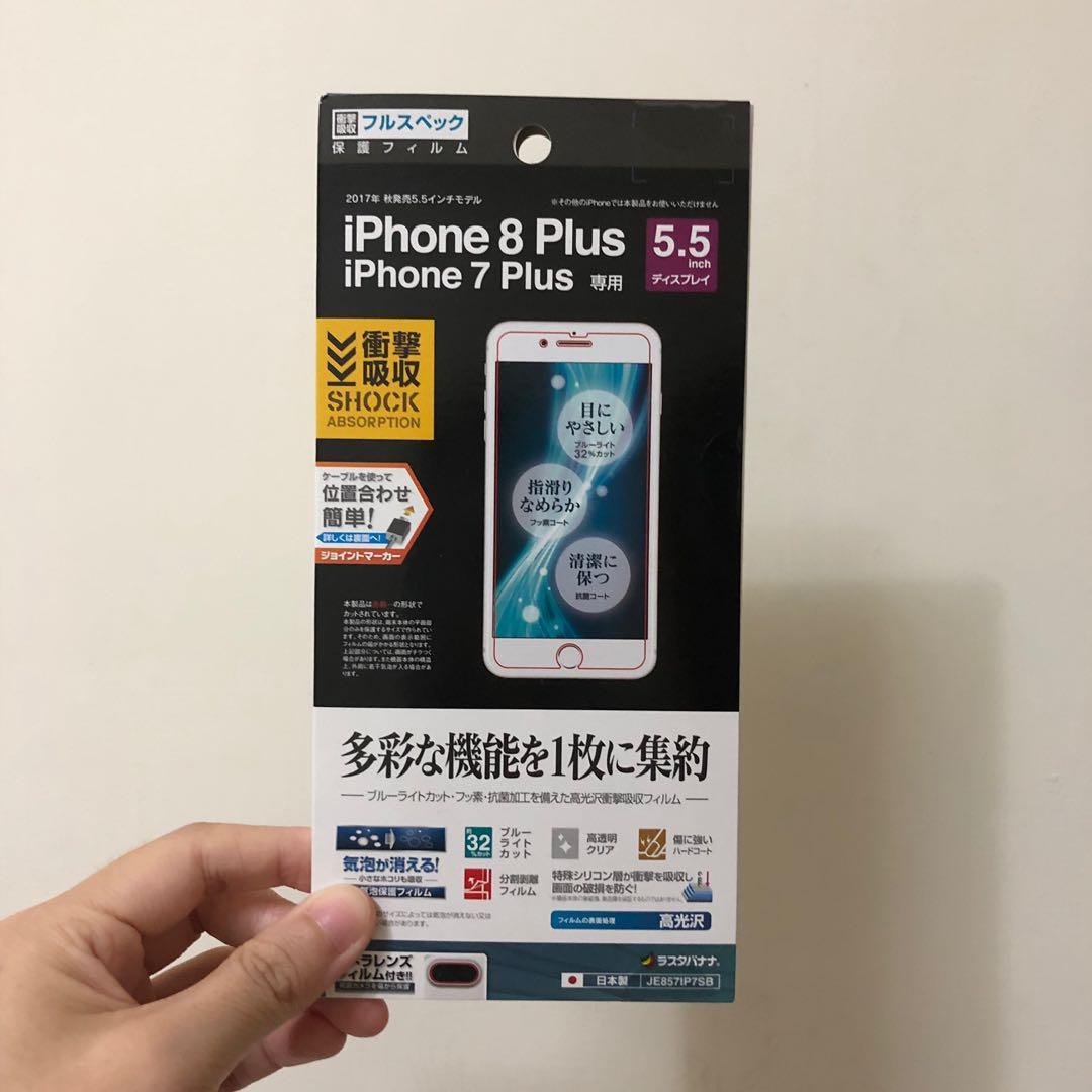 iPhone 7 Plus/ 8 Plus 玻璃保護貼