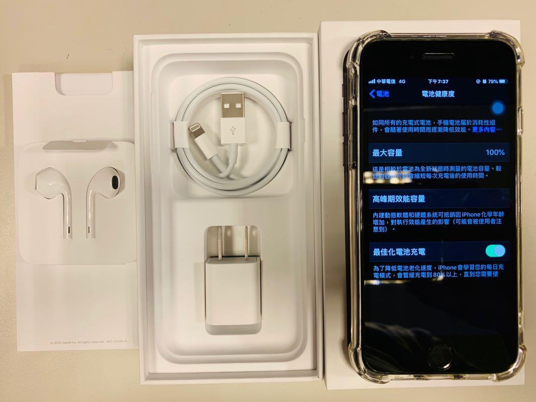 iPhone SE2 黑 64G