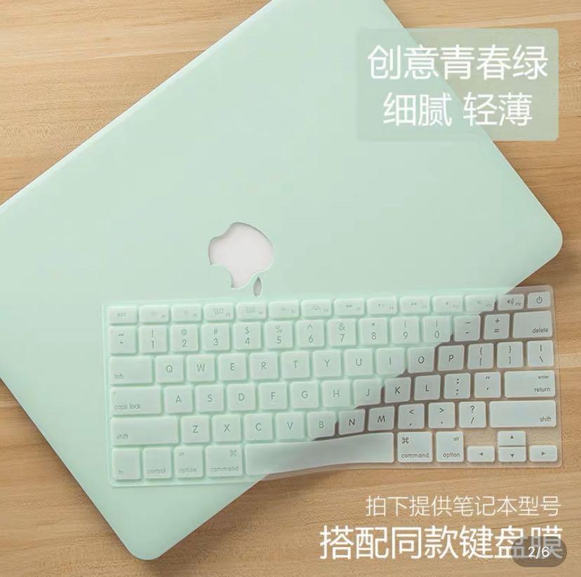 "Macbook Pro 13"" Hard case Light Green"