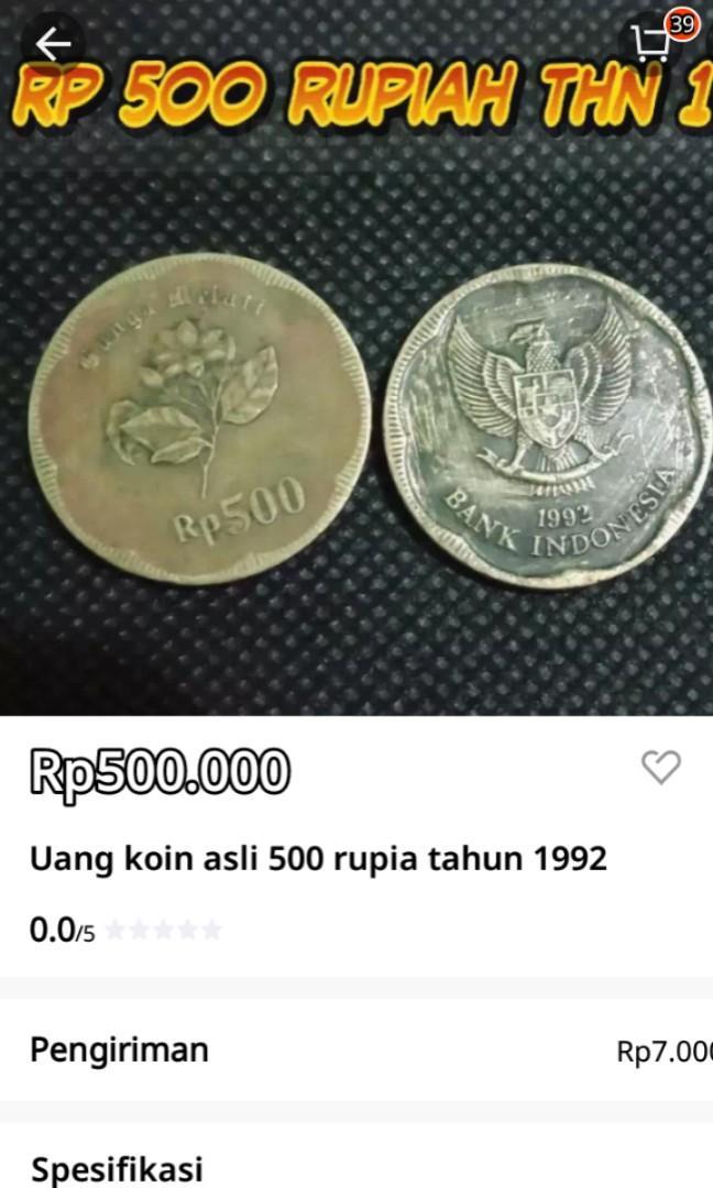 Uang logam Rp500 tahun 1991/1992