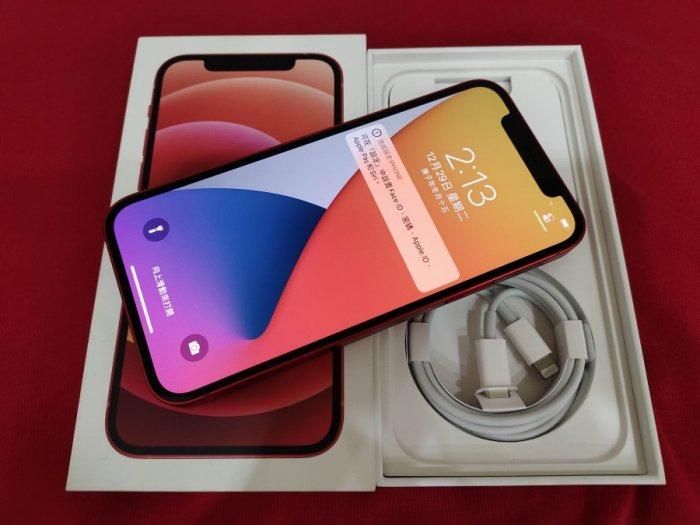 聯翔通訊 紅色 台灣保固2021/11/12 Apple iPhone 12 128G 原廠盒裝 ※換機優先