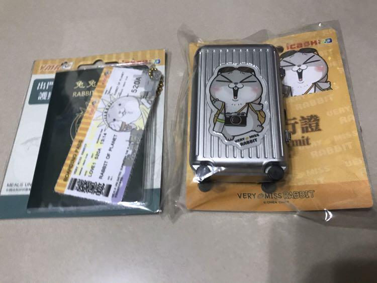 好想兔行李箱icash2.0加好想兔護照icash2.0合售