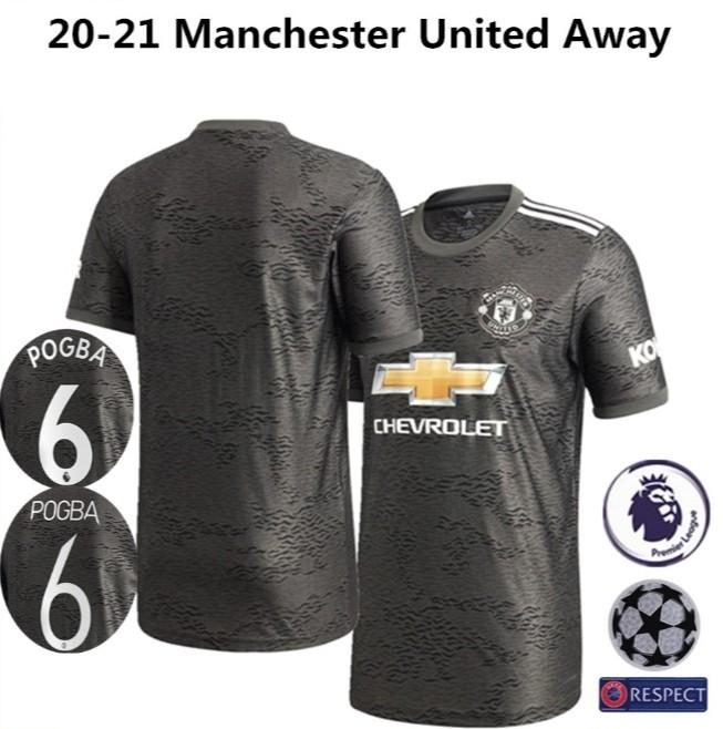 Pre Order Listing Man Utd Away Jersey With Name Set Badges2020 2021 New Season Sports Sports Apparel On Carousell