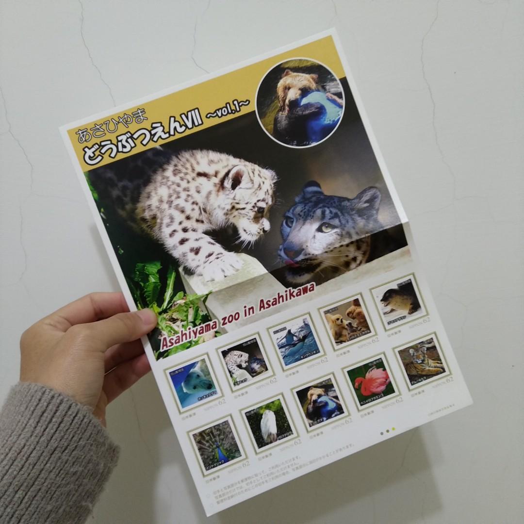 日本動物郵票