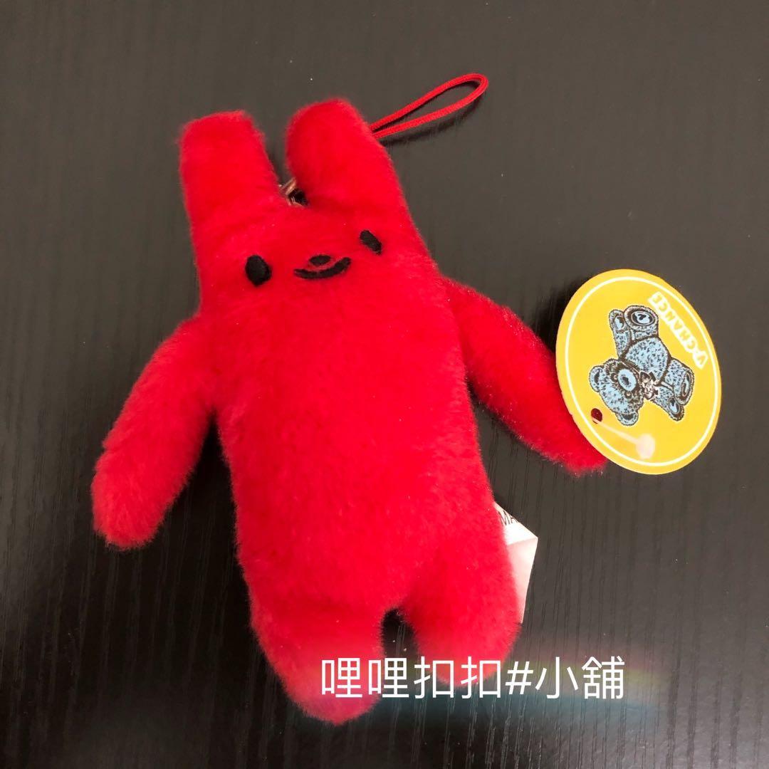 全新 兔子鑰匙圈吊飾