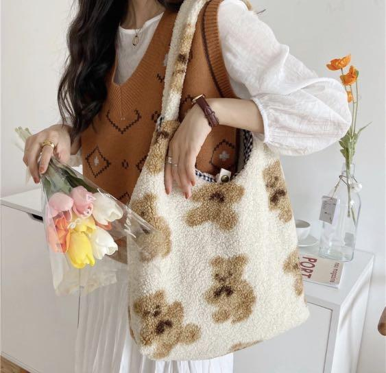 Adorable Plush Teddy Bear Tote Bag (NEW)