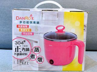 Damro丹露多功能快煮鍋 桃紅色1.2L