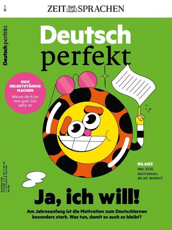 Deutsch perfekt  2021/01 電子書
