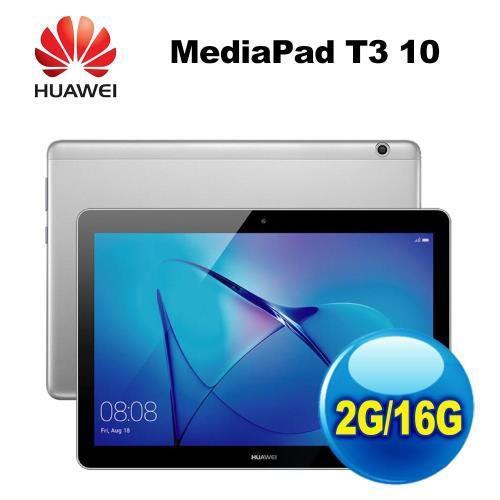 HUAWEI MediaPad T3 10 灰色(全新未拆封)
