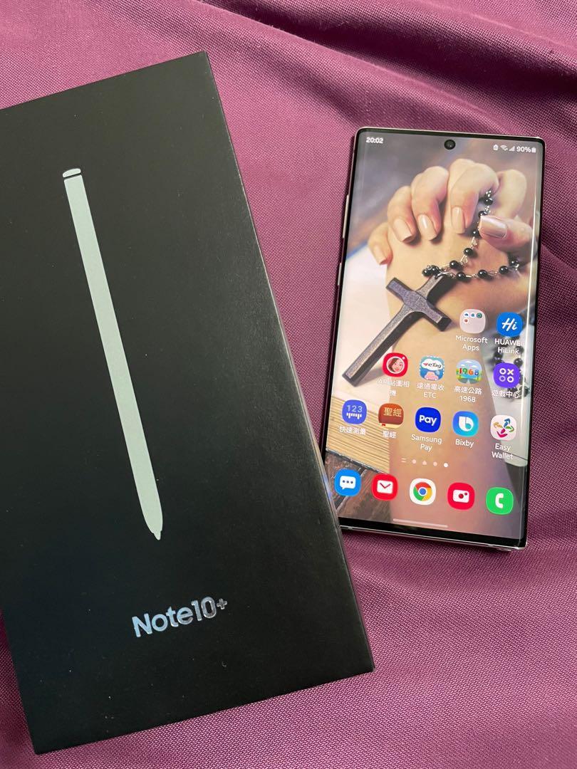 賣 Note10+ 白色 送原廠掀蓋式皮套12/256G
